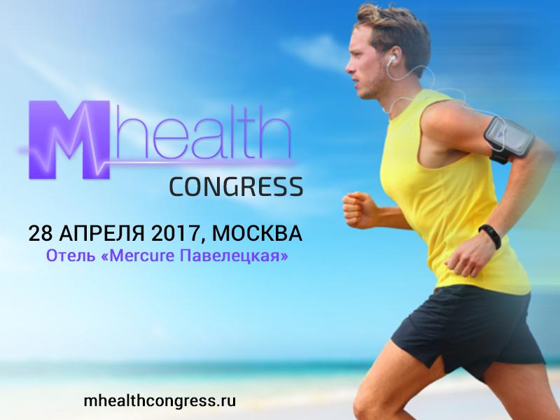 M-Health 800x600