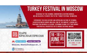 ФЕСТИВАЛЬ ТУРЦИИ in MOSCOW 16-18 ИЮНЯ 2017