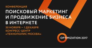 opt17_partner_FB