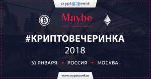 Москва_анонс