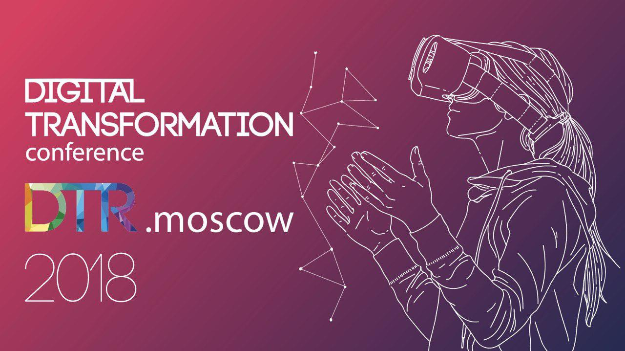 Digital Transformation in Russia 2018