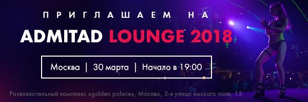 lounge 600х200