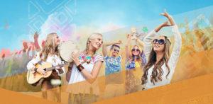 Фестиваль Этномир