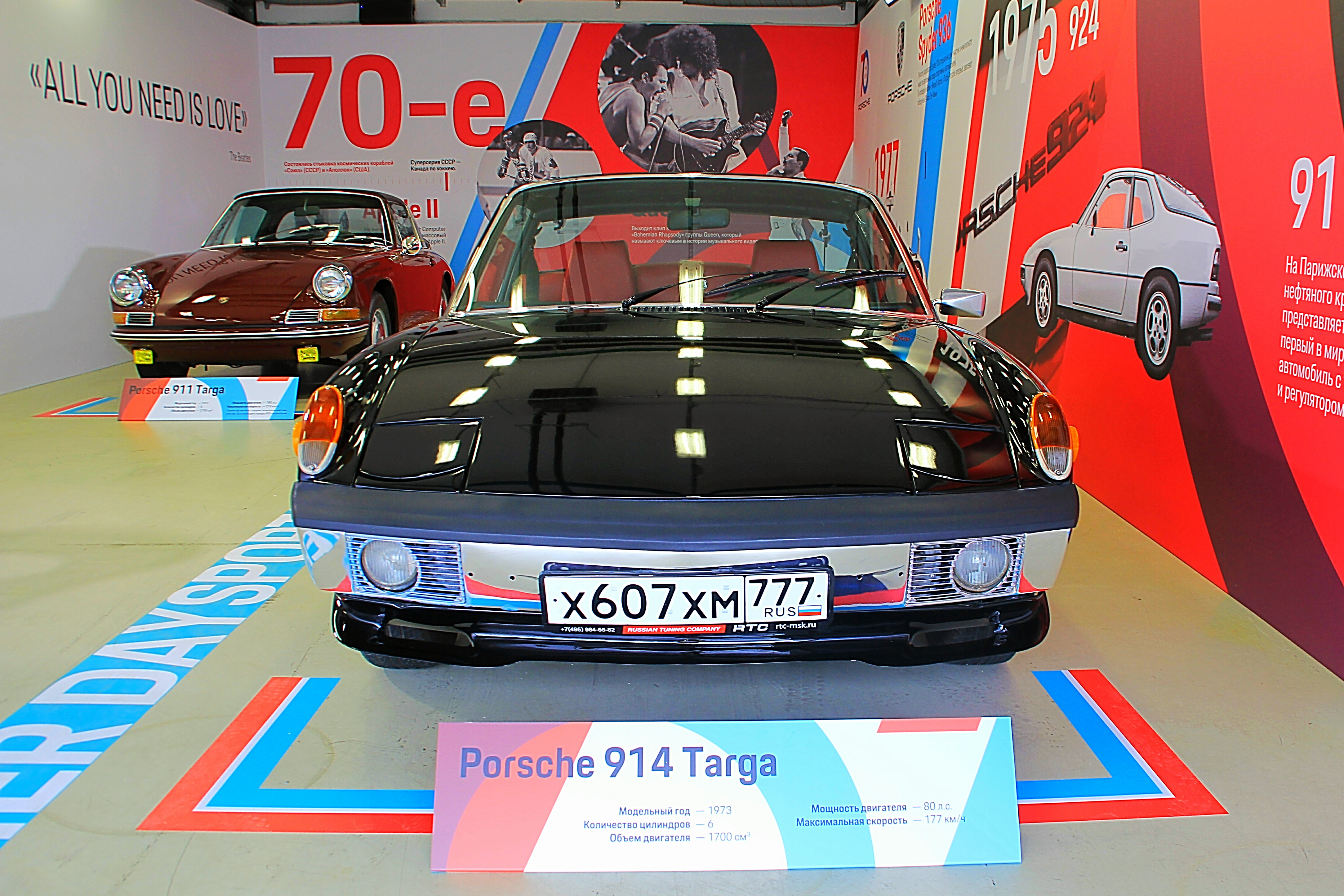 Помните NFS Porsche Unleashed? Золотая эра! 914-х, кстати, в России всего два!