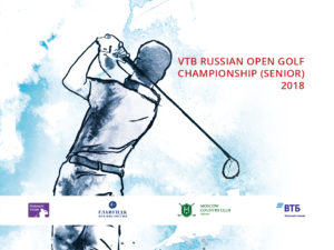 VTB Russian Open Golf Championship (Senior)