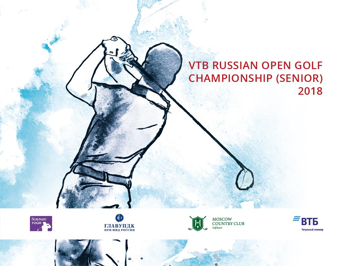 VTB Russian Open Golf Championship (Senior)