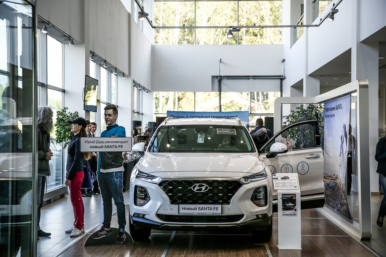 Hyundai Внуково АвтоСпецЦентр