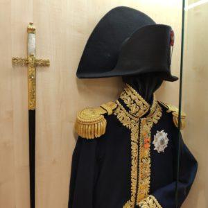 Музей Холодного Оружия 1