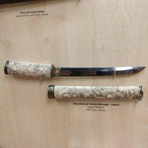 Музей Холодного Оружия