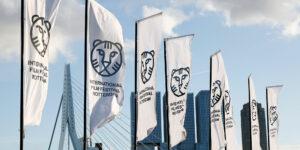 Роттердамский кинофестиваль