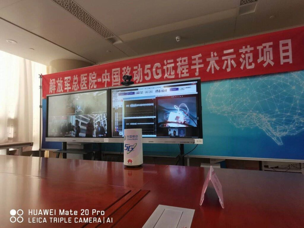 HUAWEI_5G Remote Surgery.jpg