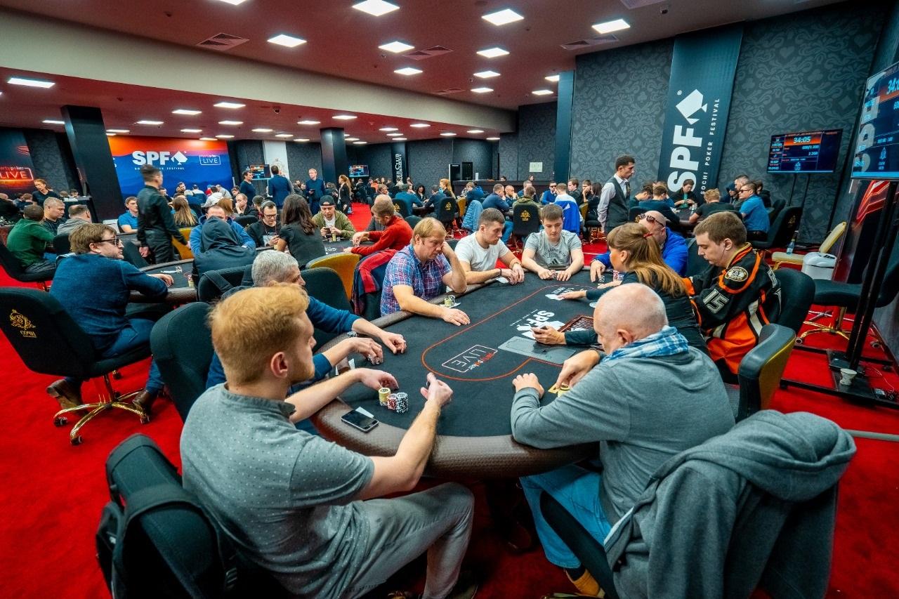 покерный турнир в сочи