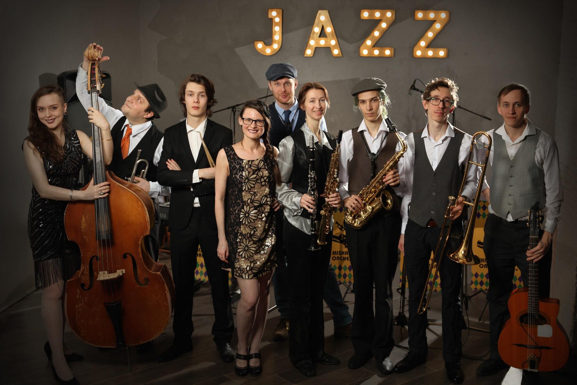 Джаз на Крыше в Москве