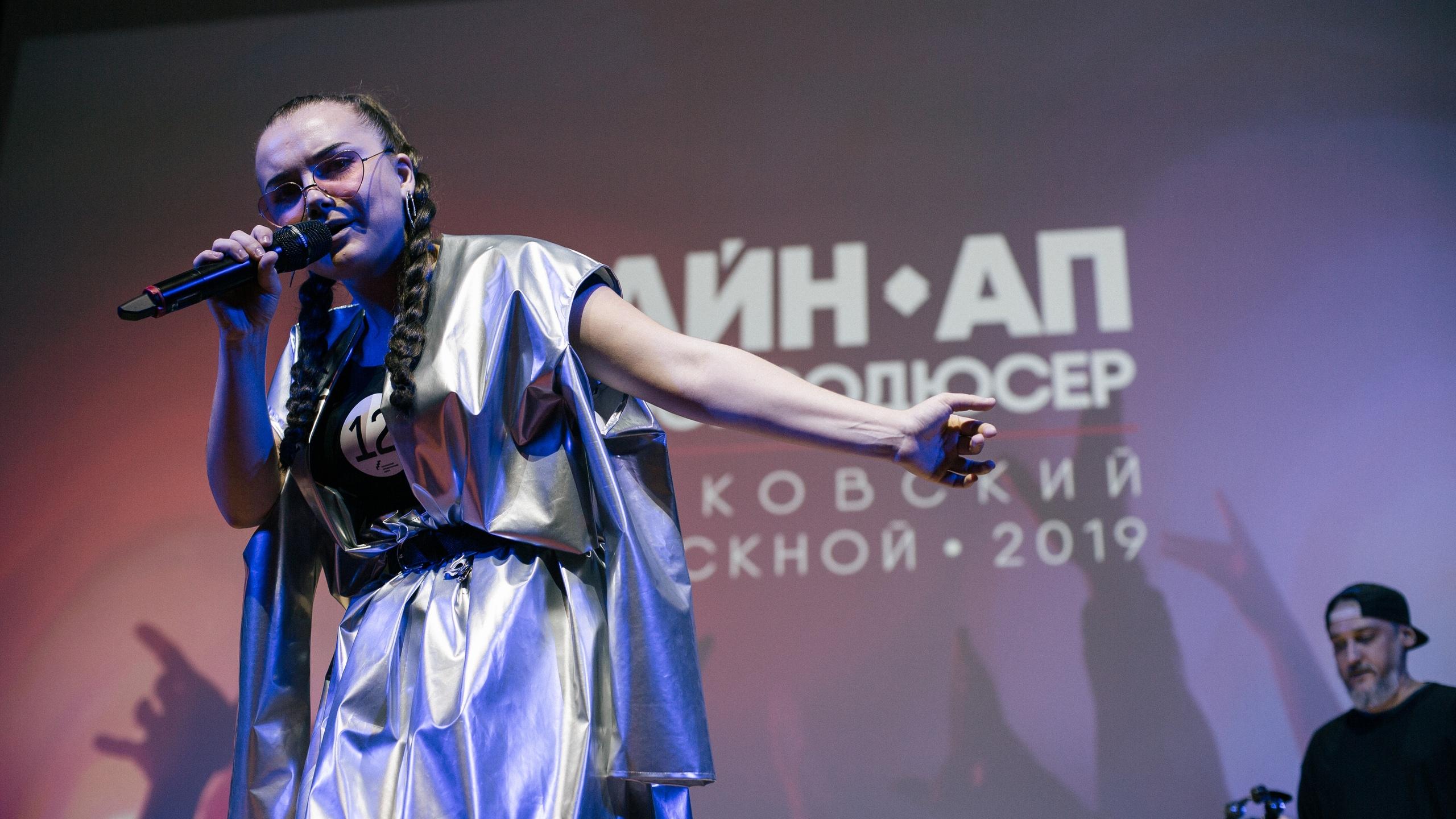 Московский выпускной