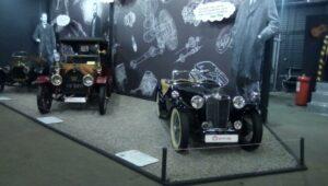 авто музей в москве