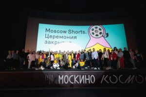 Финальное фото Фестиваль короткого метра