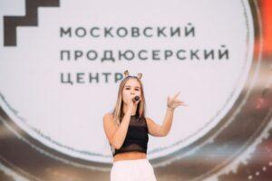 Моспродюсер День города