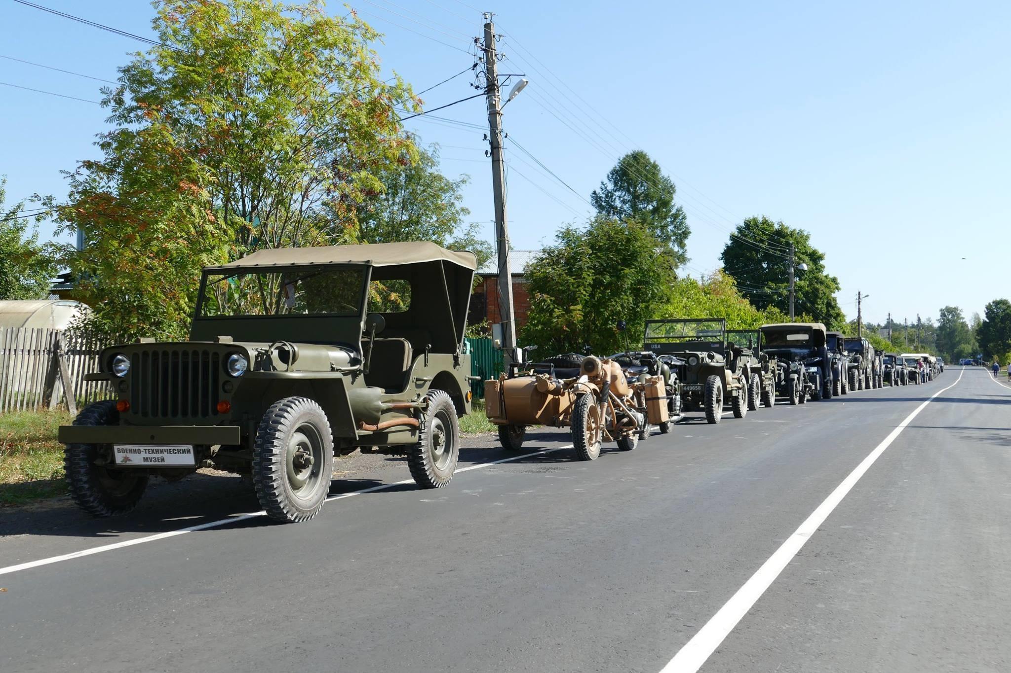 Моторы Войны