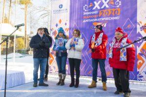 зимние дипломатические игры 20-е