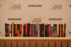 Номинация Иностранная литература Премии Ясная Поляна