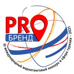 _PRO_brend-2021