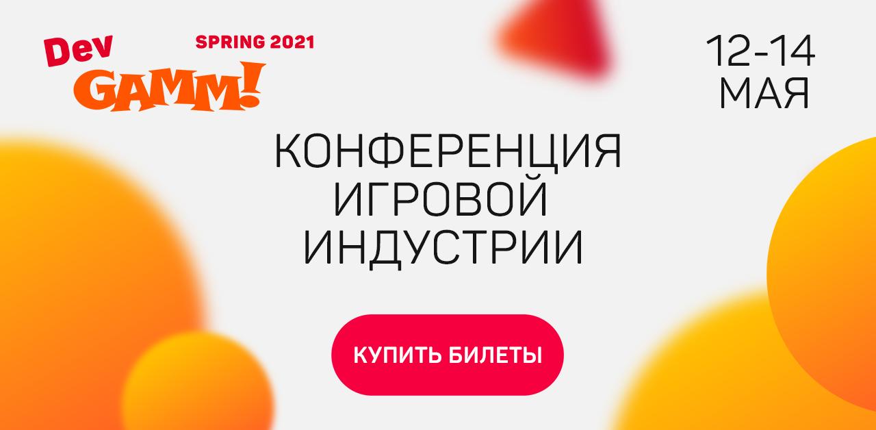 2_RUS (1)