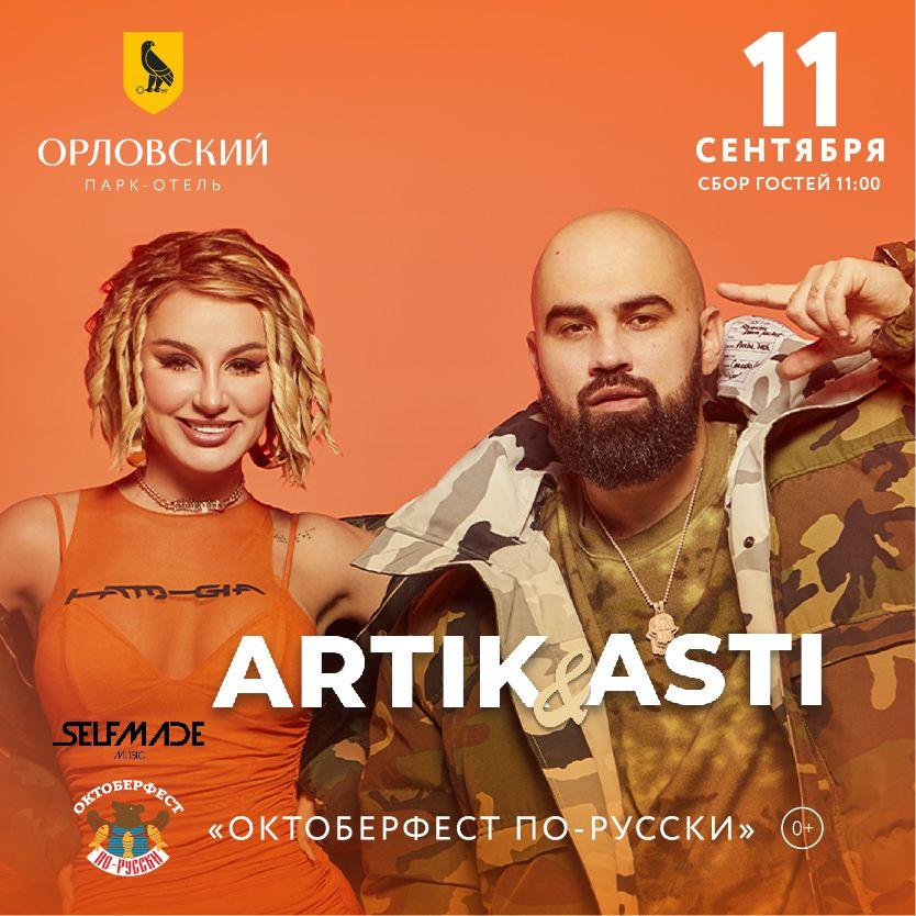 500x500_1080x1920_artikasri_octfest-01