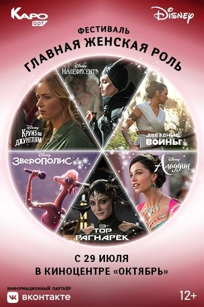 Festival_Glavnaya zhenskaya rol_2