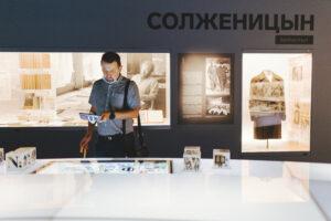 Фонд наследия русского зарубежья 07_08_2021-10