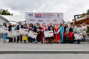 XXV Благотворительный турнир по гольфу-8454